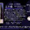【月曜日の先週の一本!】三千櫻 純米 微発泡にごり酒 さくらにごり【FUKA🍶YO-I】