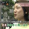 韓国人男との結婚は禁止!
