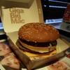 ハングリーなあなたにお薦め!:マクドナルド「GIGA BIG MAC」