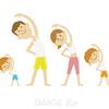 家族の笑顔と健康は毎日の体操から😊