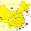 中国出張の際は国内のえげつない寒暖差に気を付けよう