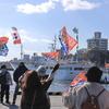 「おかえりモネ」の舞台を訪ねて (4)気仙沼の伝統行事「出船おくり」