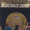 ボートレースダービー準優勝戦