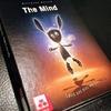 【ボードゲーム】伝わらねーんだ、この気持ち『ザ・マインド /The Mind』