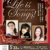 ☆diary☆『Life  is  Songs!』