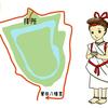 012-1 応神天皇陵と誉田八幡宮の秋季大祭(1)
