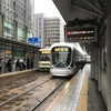広島に地下鉄がない理由