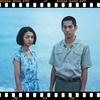 シネマナビと『海辺の生と死』