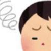 【 悲報 】浜崎あゆみさん、またしても訳の分からないポエムを作るww