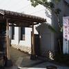 清澄白河で松尾芭蕉巡りと美味しいカレー