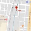 Google Map アプリのローカルガイド機能がアップデートされたので試す