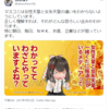 天皇制は日本そのもの 2021年5月22日