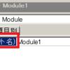 VBAの標準モジュールはオブジェクトなのか