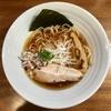 【今週のラーメン3560】 煮干しそば 梵 (東京・中野) 煮干しそば+和え玉 〜懐かしさ溢れる一方・・・何故かエキセントリック&マイルド!な淡麗煮干し!