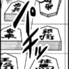 週刊マンガ感想2019年25号(6/29-7/5)