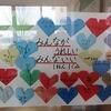 1年生:人権のスローガン掲示