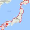 【断酒253日目】不定期報告 禁酒旅