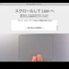 OS X Lion 1ヶ月利用レビュー