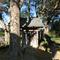 天満天神社(稲城市/押立)の御朱印と見どころ