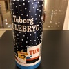 デンマークビールはカールスバーグだけじゃない!TUBORG【ツボルグ/ツボー】のクリスマスビールが旨い
