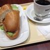 ミラノサンドC ジンジャー照り焼きチキン ~ハニーマスタード~@ドトールコーヒーショップ 札幌大通西3丁目店