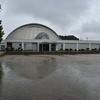 笠岡市カブトガニ博物館