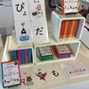 富山県美術館でも「ぱぴぷぺぽ編」の販売始めました