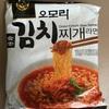 【韓国旅行お土産】平昌オリンピックとソウル観光⑨美味しかったもの特集【後日談】