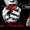 【The PALE WHALE・リキッド】Spice Trader をもらいました