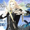 【FGO】『Fate/Grand Order Arcade』に初期実装されるサーヴァント「★5 ヴラド三世」の召喚シーンから宝具発動までご紹介!
