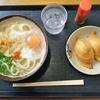 埼玉県に告ぐ【第46弾】1月第3週一挙大公開。(20200114~20200117)
