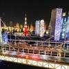 レゴランド・ジャパンのクリスマスナイト開催。