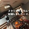 スタジオのドラムイスを新調しましたー!!!の巻き