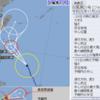 【台風27号発生・台風28号の卵】20日09時にフィリピンの東で台風27号『ファンフォン』が発生!11月に台風5個発生は実に28年振り!気象庁の進路予想では週末にも先島諸島近海まで北上する見込み!月末には台風28号の卵も!