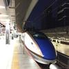 新春石川県旅行 そのニ:金沢・加賀