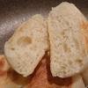 【簡単パン作り】捏ねいらず! 作業時間20分! フライパンで焼くちぎりパン