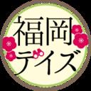 fukuokadays's blog