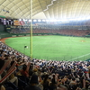 社会人野球を観にきたからには聴いて欲しい応援リスト〜都市対抗野球大会2018年度版〜