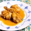 鶏肉のオレンジ煮込み