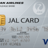 【PONEY】 JALカードで700,000pt!