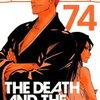 【2000年代ジャンプ】 おすすめ漫画5選