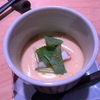 4/8夕食・魚男磨き(緑区橋本)