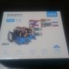 親子で初めてのロボット~ mBot = クルマ型ロボット + mCore (Arduino) + mBlock (Scratch亜種)