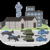 オリジナルゲーム 軍事RTS(仮) ユニット(部隊)について