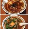 【桜木屋】 超人気店のオススメは広東麺とニラそば!【大館ラーメン】