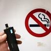 禁煙を失敗し続けている人はニコチンゼロ、キック感アリのVAPEを試してみよう