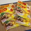 僕が一番好きな椎茸出汁の精進ラーメン♪