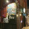Hot Spice Shop Hood Dog (ホットスパイスショップ フッドドック)/ 札幌市中央区南5条東2丁目
