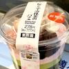 セブンイレブンのそうだ、京都行こう♪と思ってしまう【苺と宇治抹茶のパフェ】