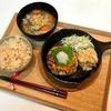 【献立・一汁二菜】鮭の炊き込みごはん+豆腐ハンバーグ+ポテトサラダ+豚汁